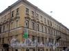Фурштатская ул., д. 7. жилой дом при евангелическо-лютеранской церкви Св. Анны. Общий вид здания. Фото сентябрь 2009 г.
