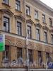 Фурштатская ул., д. 7.жилой дом при евангелическо-лютеранской церкви Св. Анны. Фрагмент фасада. Фото сентябрь 2009 г.