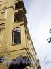 Фурштатская ул., д. 12 / Друскеникский пер., д. 2. Доходный дом Яковлевых. Фрагмент фасада по улице. Фото сентябрь 2009 г.