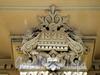 Фурштатская ул., д. 20. Доходный дом Н. Н. Зайцевой. Год окончания строительства. Фото сентябрь 2009 г.