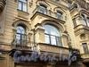 Фурштатская ул., д. 20. Доходный дом Н. Н. Зайцевой. Центральный эркер. Фото сентябрь 2009 г.