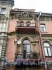 Ул. Чайковского, д. 18. Бывший доходный дом. Фрагмент фасада здания. Фото сентябрь 2009 г.