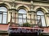 Ул. Чайковского, д. 18. Бывший доходный дом. Балкон. Фото сентябрь 2009 г.