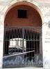 Ул. Чайковского, д. 18. Бывший доходный дом. Решетка ворот. Фото сентябрь 2009 г.