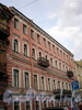Ул. Чайковского, д. 20 (левая часть). Доходный дом Н.В.Оболенской. Фасад здания. Фото сентябрь 2009 г.