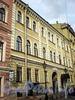 Ул. Чайковского, д. 20 (правая часть). Бывший доходный дом. Фасад здания. Фото сентябрь 2009 г.