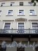 Ул. Чайковского, д. 27 (правая часть). Особняк В. П. Давыдова. Фрагмент фасада здания. Фото сентябрь 2009 г.