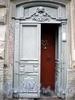 Ул. Чайковского, д. 79.  Доходный дом Соболевых. Дверь парадного подъезда. Фото сентябрь 2009 г.