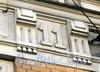 Мал. Морская ул., д. 11. Доходный дом К. И. Шмита. Номер дома на фасаде здания. Фото июль 2009 г.