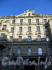 Мал. Морская ул., д. 14. Бывший доходный дом. «Petro Palace Hotel». Фрагмент фасада здания. Фото июль 2009 г.
