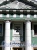Бол. Конюшенная ул., д. 8, лит. А. Финская церковь св. Марии. Фрагмент фасада здания. Фото июль 2009 г.