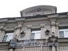 Итальянская ул., д. 31. Бывший доходный дом. Фрагмент фасада здания. Фото октябрь 2009 г.