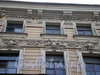 Итальянская ул., д. 37. Доходный дом М. Мальцевой. Фрагмент фасада здания. Фото август 2009 г.