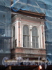 Караванная ул., д. 4. Особняк Белосельского-Белозерского. Реконструкция и реставрация здания под гостиничный комплекс. Фото октябрь 2009 г.