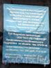 Караванная ул., д. 4. Особняк Белосельского-Белозерского. Реконструкция и реставрация здания под гостиничный комплекс. Информационный щит. Фото октябрь 2009 г.