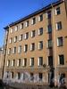Ул. Черняховского, д. 43. Бывший доходный дом. Фасад здания. Фото октябрь 2009 г.