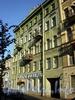 Ул. Черняховского, д. 53. Бывший доходный дом. Фасад здания. Фото октябрь 2009 г.