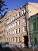 Ул. Черняховского, д. 67. Бывший доходный дом. Общий вид здания. Фото октябрь 2009 г.