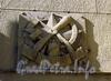 Ул. Чапаева, д. 2, лит. А. Знак Осоавиахима. Фото август 2009 г.