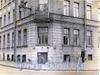 Ул. Комиссара Смирнова, д. 5 (правая часть) / Бобруйская ул., д. 2. Бывший доходный дом. Угловая часть здания. Фото 70-80-х годов.