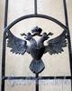 Ул. Восстания, д. 42, лит. А. Декоративный элемент решетки ворот. Фото сентябрь 2009 г.