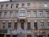 Гороховая ул., д. 29 / наб. канала Грибоедова, д. 42. Доходный дом Я. П. Оливье. Фрагмент фасада здания по улице. Фото июль 2009 г.