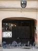 Гороховая ул., д. 35. Бывший доходный дом. Решетка ворот. Фото август 2009 г.