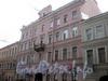 Гороховая ул., д. 39. Дом А. Н. Шлегель. Фасад здания. Фото август 2009 г.