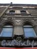 Гороховая ул., д. 47. Здание Компании для хранения и залога движимых имуществ. Фрагмент фасада здания. Фото июль 2009 г.