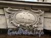 Гороховая ул., д. 47. Здание Компании для хранения и залога движимых имуществ. Место для герба организации. Фото июль 2009 г.