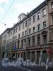 Гороховая ул., д. 55. Бывший доходный дом. Фасад здания. Фото июль 2009 г.