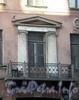 Гороховая ул., д. 66 (правая часть). Фрагмент фасада здания. Фото апрель 2009 г.