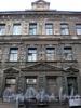 Гороховая ул., д. 71. Фрагмент фасада. Фото апрель 2009 г.