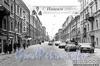 Перспектива Гороховой улицы от дома 30 в сторону набережной канала Грибоедова. Фото 2003 г. (из архива ЦГАКФФД)