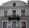 Ул. Декабристов, д. 48. Бывший доходный дом. Фрагмент фасада здания. Фото ноябрь 2009 г.