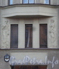 Ул. Декабристов, д. 54. Доходный дом эстонской лютеранской церкви Св. Иоанна. Художественное оформление фасада. Фото ноябрь 2009 г.