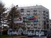 Кирочная ул., д. 61. Вид на здание от Новгородской улицы. Фото октябрь 2008 г.