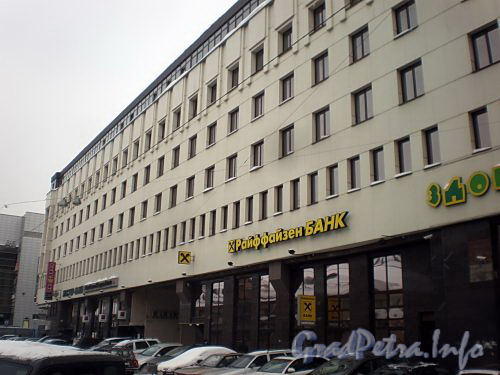Ул. Ефимова, д. 4, лит. А. Бизнес-центр «Мир». Фасад по улице Ефимова. Фото февраль 2010 г.