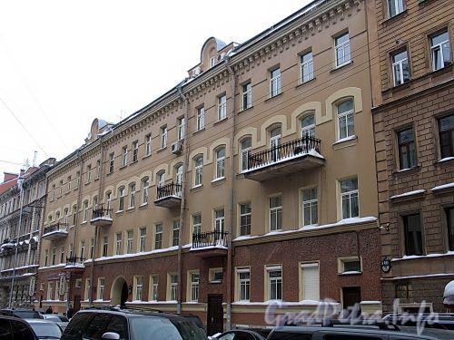 Ул. Рылеева, д. 10. Фасад здания. Фото февраль 2010 г.