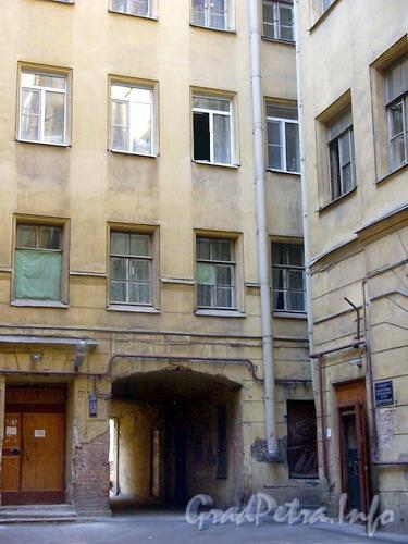 ул. Чайковского, д. 79. Вид двора дома.