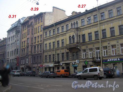 ул. Жуковского, дом 29. Фото 2005 г.