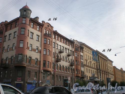 Дома 16 и 18 по Захарьевской улице. Фото 2008 г.