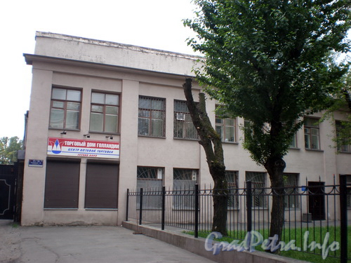 Тележная ул., д. 17-19, общий вид здания. Фото 2008 г.