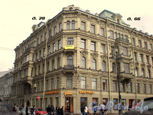 Караванная ул., д. 28 / Невский пр., д. 66. Общий вид. Фото 2008 г.