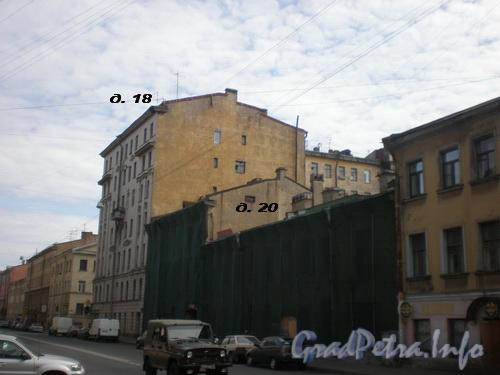Боровая ул., дома 20 и 18. Перспектива четной стороны Боровой ул. от Социалистической ул. к ул. Марата. Фото 2008 г.