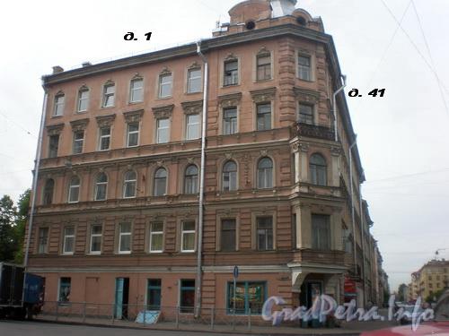 10-я Советская ул., д. 1 / Дегтярная ул., д. 39-41, вид от улицы Моисеенко. Фото 2008 г.