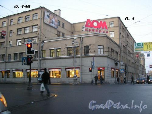 Ул. Полтавская д. 1 / Невский пр. д.146, вид здания от Полтавской ул. Фото 2005 г.