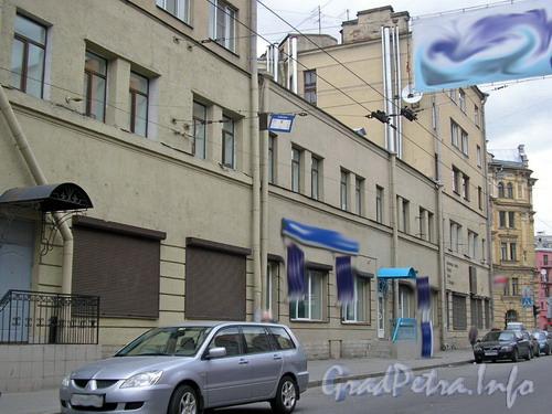 Ул. Полтавская д. 1, фрагмент фасада здания. Фото 2006 г.