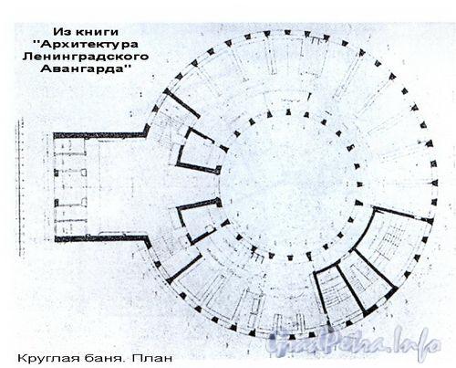 ул. Карбышева, д. 29. Круглые бани на площади Мужества.