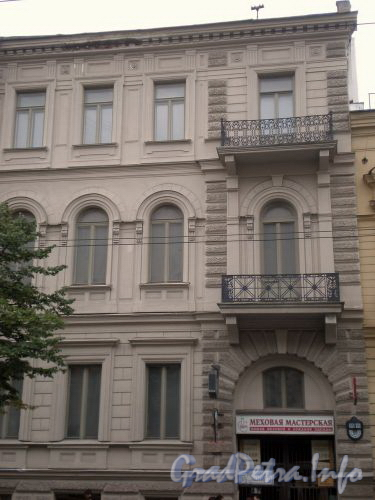 Ул. Чайковского, д. 55. Фрагмент фасада здания. Сентябрь 2008 г.